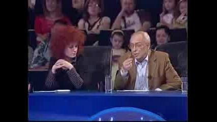 Деница - Пътнико Свиден...