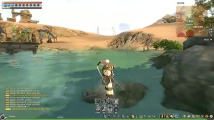 Blade & Soul Online The Great Desert Exploration