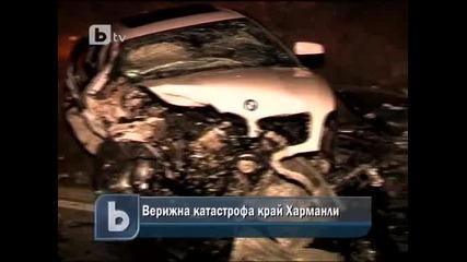 Верижна катастрофа край Харманли - Бтв новините 26.07.2010