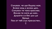 Respect - Sunyvah Te...[tekst]