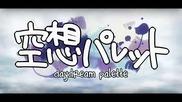 Kagamine Rin - Daydream Palette