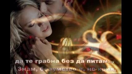 Танцувай с мен - Николай Спасов