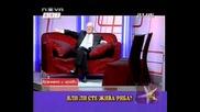 ! Проф. Вучков: Ще Те Изям Тебе - Господари На Ефира,  17.04.2009