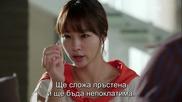 Бг субс! Big / Пораснал (2012) Епизод 8 Част 4/4