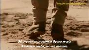 Танц до сълзи - анонс (rus subs)
