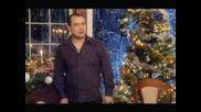 Насти - Богиньо Моя!!!(Коледна програма 2007)!!!Високо качество
