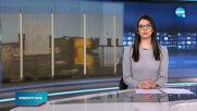 Новините на NOVA (12.03.2021 - 7.00)