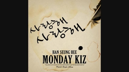 Monday Kiz ( Han Seung Hee ) - I Love You I Love You