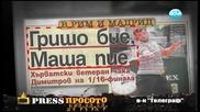 Господари на ефира 01.07.2014 цялото Предаване