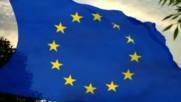 _ода на радоста_ - Химн на Европа - European Union