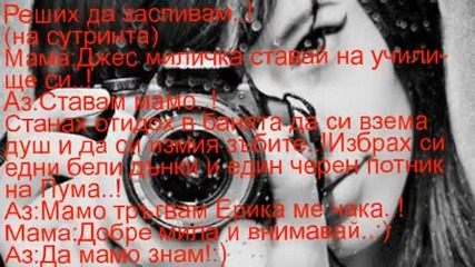 Drugs are my life and you can not stop me сезон1 епизод1