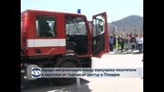 Заради импровизиран пожар евакуираха посетители и персонал от търговски център в Пловдив