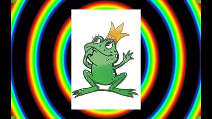 Луди, луди жаби