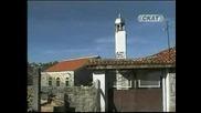 Градят Турски Чешми Върху Българските
