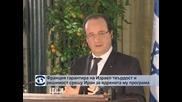 Франция гарантира на Израел твърдост и решимост срещу Иран за ядрената му програма
