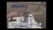 Лодки (играчки) С Бензинов Двигател