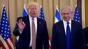 Israel: Second time's a charm! Trump shakes hands with Netanyahu after failed first attempt