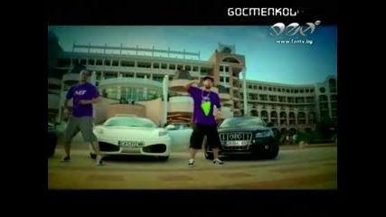 Теодора feat. Master Tempo - Горещо място