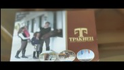 Тракиец Житница, Конна база Житница, Конна база Тракиец, Konna baza Jitnica, Hotel Trakiec