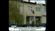 Дпс продължава да мачка хората в смесените райони