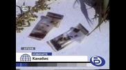 Иззеха 200 кг канабис в Петричко
