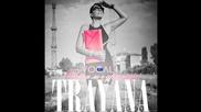 Траяна - Тази ли е другата? ( Vocal Edit )