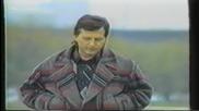 Miroslav Ilic - Znam da znas - превод
