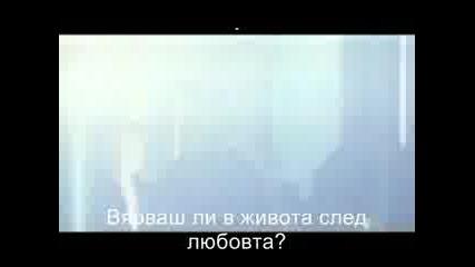 Cher - Believe С Превод Bg