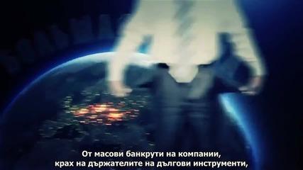 Путин введи войска !