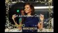 Преслава - Ти да видиш 2012 Н О В О !