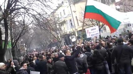 Протест против Чез Благоевград 10 Февруари 2013