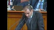 Роми обстрелват с камъни влакове - дебат в парламента