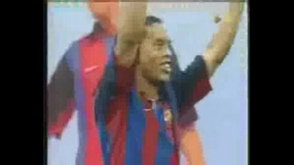 Ronaldinho Bace