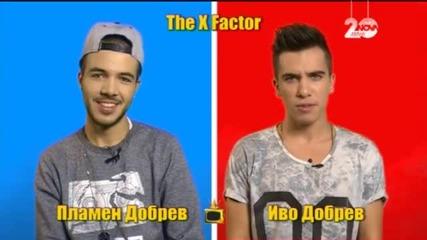 Блиц с Иво и Пламен от X Factor - Господари на ефира (13.01.2015г.)