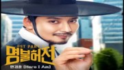 Min Kyung Hoon ( Мин Кинг Хун ) - Here I Am (deserving of the Name Ost . Korean Drama 2017 )