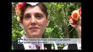 Все повече българи избират народните танци пред фитнеса