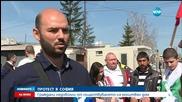 Протест срещу молитвен дом в София