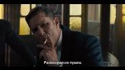 Легенда Legend-бг.субтитри