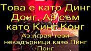 Владимир Кличко - Стоманен Чук Кличко Steelhammer Klitschko 2007 Lyrics ( Цензурна Версия)