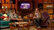 Justin Bieber гостува на Alan Carr