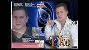 Almir Music Eko - Maleno moje (hq) (bg sub)