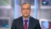 Спортни новини (22.11.2016 - централна емисия)