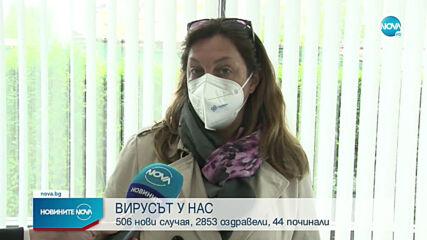 Ваксинират сезонните работници в курортите по Черноморието
