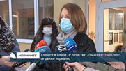 Улиците в София се почистват, градският транспорт се движи нормално
