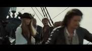 Карибски Пирати 2 - Сандъкът на мъртвеца - Част 6 - Бг Аудио