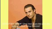 Бербатов с два гола срещу Арсенал 3-3
