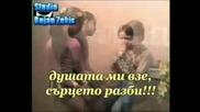 Emanuel Zekic - Suzana /превод /