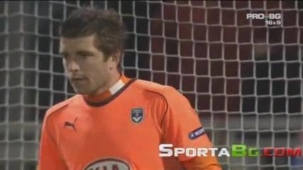 Лион 3 - 1 Бордо 1/4 - Финал Шампионска Лига (30.03.2010)