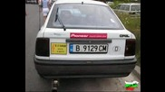Това Може Да Се Види Само Във България