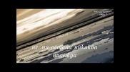Тази вечер - Танос Петрелис (превод)